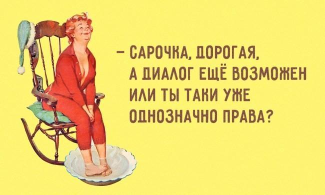 Ах, Одесса!