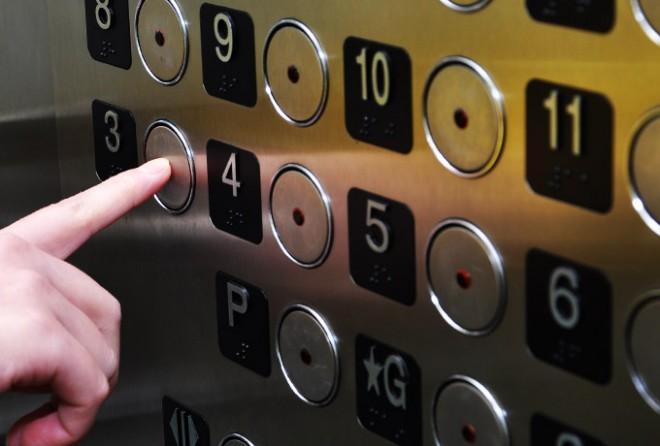А на каком этаже живете вы?