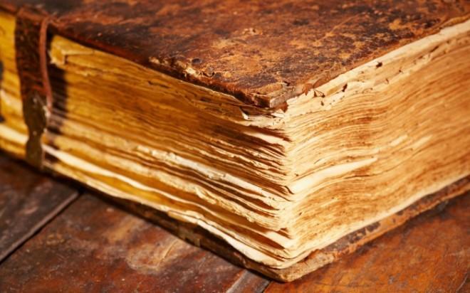 Таинственные книги