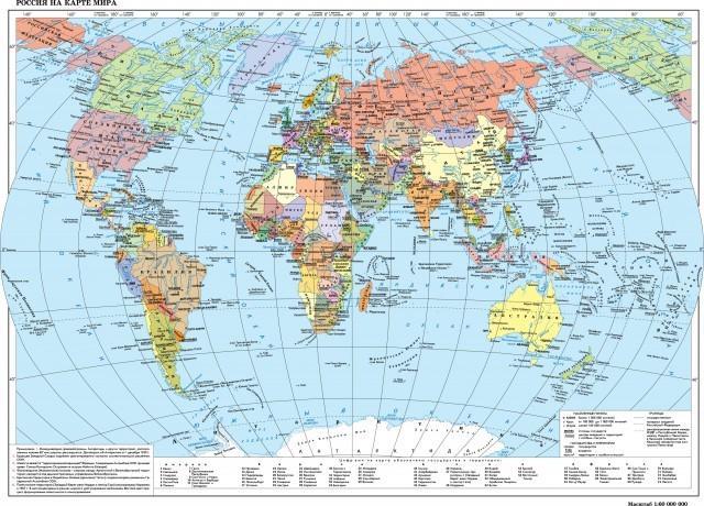 Карты мира, которые мы видим с детства