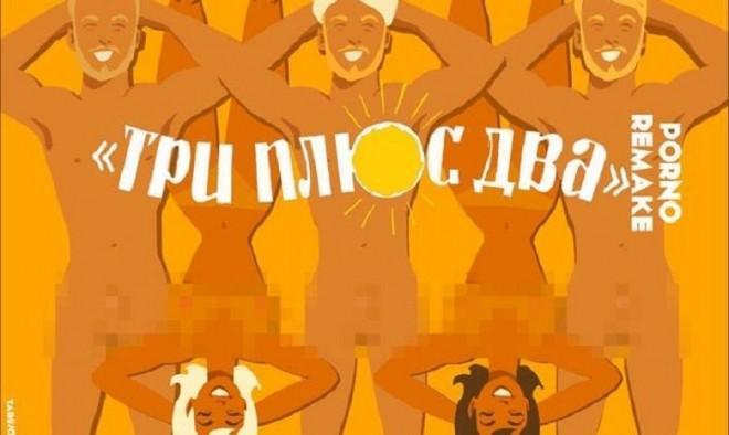 pornuha-v-sovetskih-filmah-porno-zhestkiy-minet-glubokiy