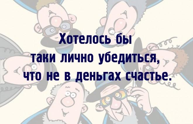 Каждая одесская хохма – это не просто шутка, а кладезь мудрости :-)