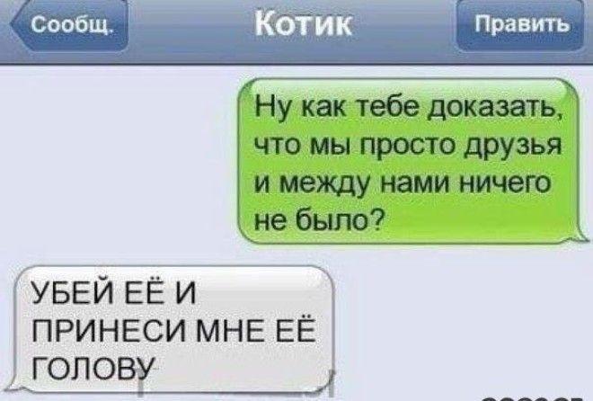 А вам писали такие смс-ки? :-D :-D :-D