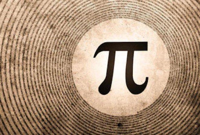 Число Пи - одно из самых популярных математических понятий