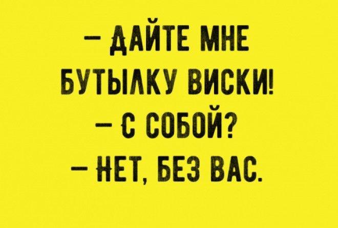 Улыбнись :-)
