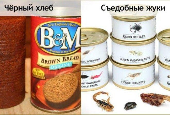 Дивные вкусы :-)