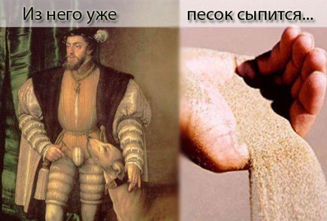 Найдем же объяснения :-)