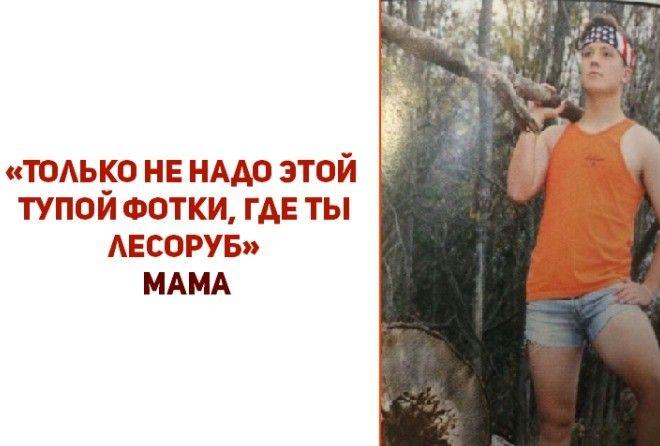 Умора :-D
