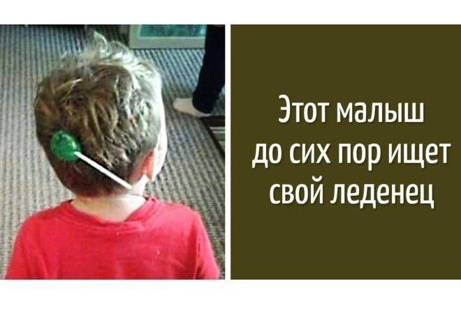 Милашки :-)