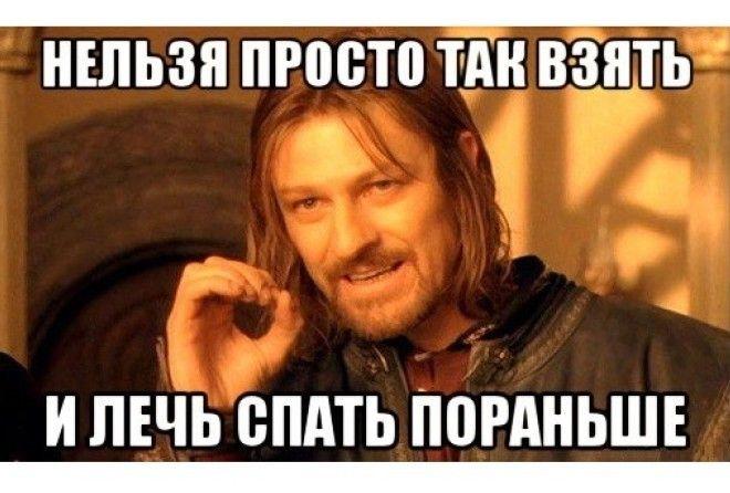 Узнай себя :-)
