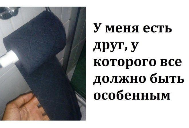 Оригинально :-)