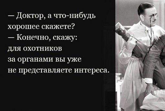 Будьте здоровы! ;-)