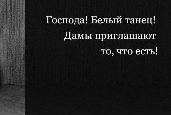 Остроумно ;-)
