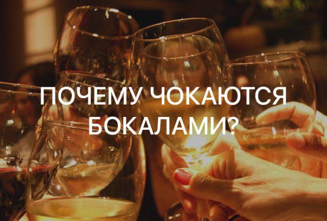 Это всегда меня интересовало! :-)
