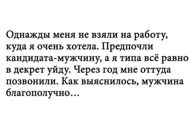 Истории, которые заставят тебя улыбнуться :-)