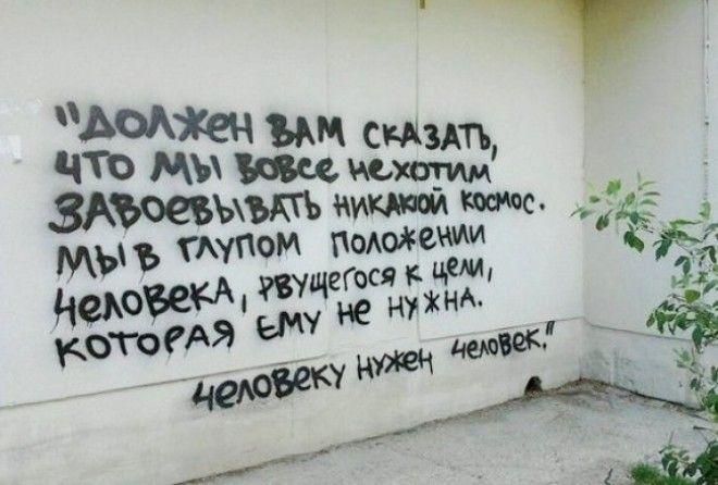 Стены не только слушают, но и говорят.