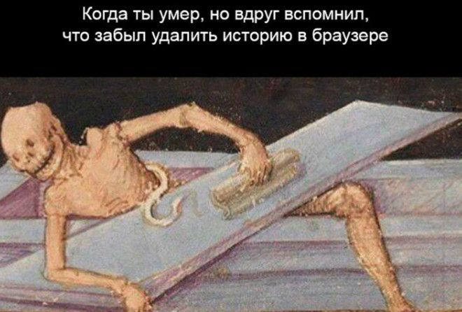 Умора ;-)