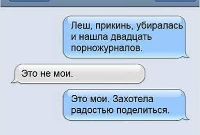 Без юмора в любви никак ;-)
