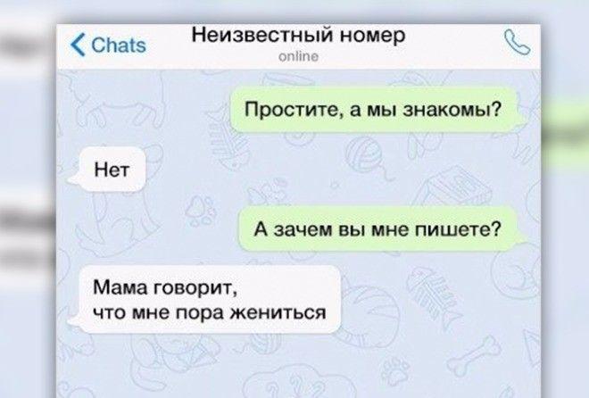 Кто не захочет познакомиться с таким романтиком? :).