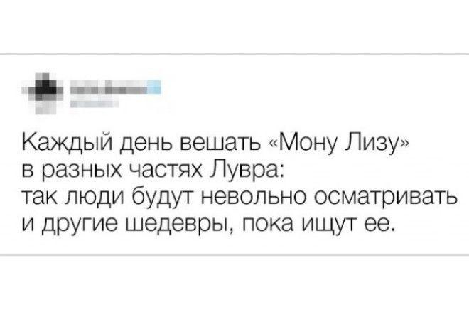 А ведь правда! :-)