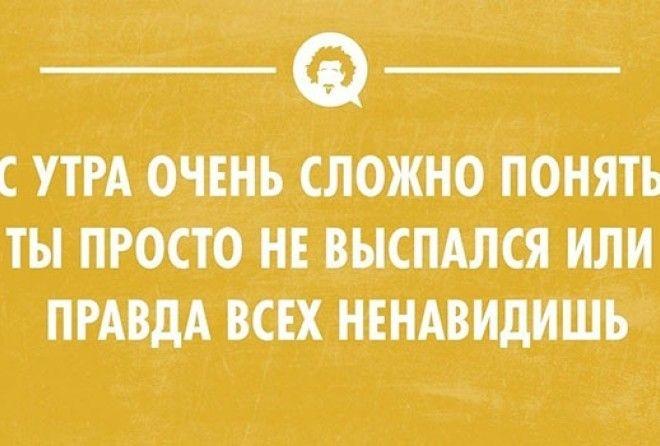 Это знакомо всем ;)