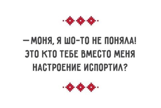 Одесса — особенный город :-)