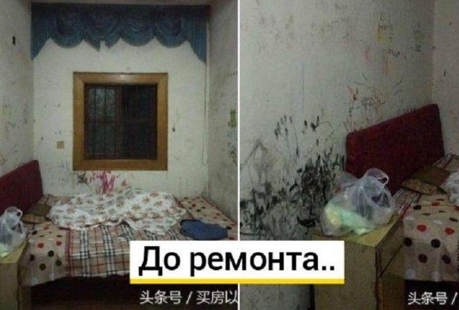 Новости PRO Ремонт - Эта комната была ужасной, смотрите какой она стала после ремонта Из чудовища в красавицу!