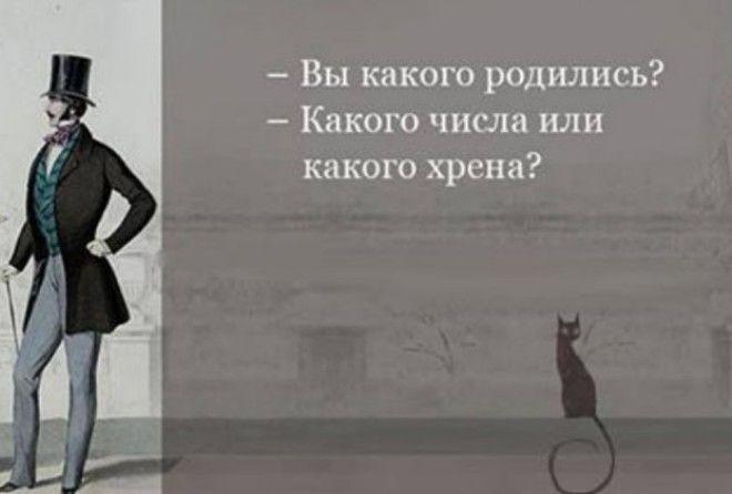 Уморительные диалоги!